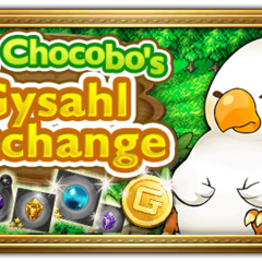 Banner for Fat Chocobo's Gysahl Exchange.
