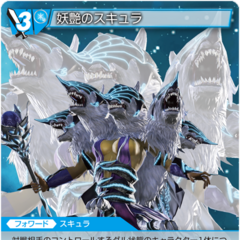 Trading card Scyllas <i>Final Fantasy XIV</i> appearance.