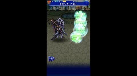 【FFRK】キマリ必殺技『マイティガード【Ⅹ】』