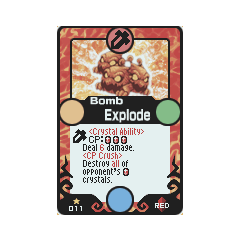 Explode in <i><a href=