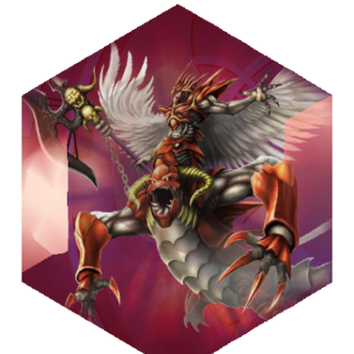 Demon Phantom Stone (Rank 5).