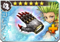 DFFOO Force Nails (VI)+
