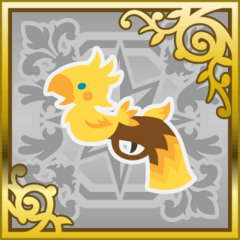 Chocobo Gun in <i><a href=