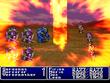 FFII PS Ultima6