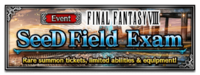 FFBE Event SeeD Field Exam