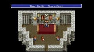 File:FFIV TAY Eblan Throne.jpg
