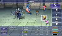 FFV iOS Throw