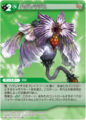 Clematis TCG.png