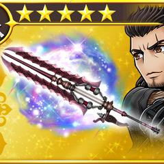 Blade of Brennaere.