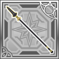 Brass Spear (R+).