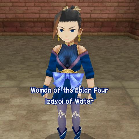 Izayoi (iOS).
