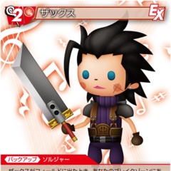 Trading card of Zack from <i>Theatrhythm Final Fantasy Curtain Call</i>.