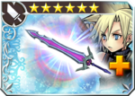DFFOO Force Stealer (VII)+