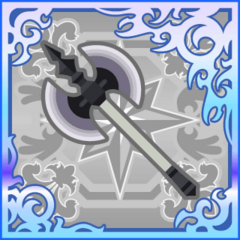 Mythril Axe (SSR).