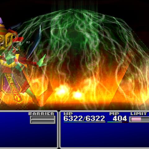 Godo performing Beast Sword.