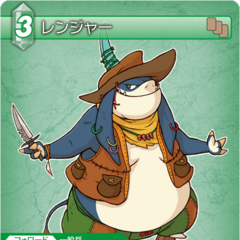 Trading card of a seeq as a Ranger.