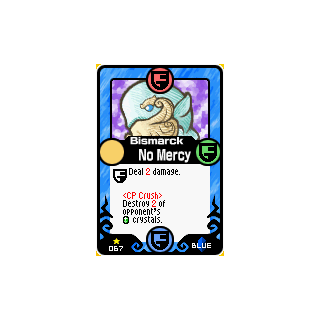 067 No Mercy