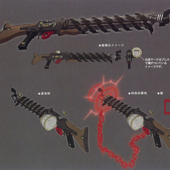 Carla's firearm (unused).