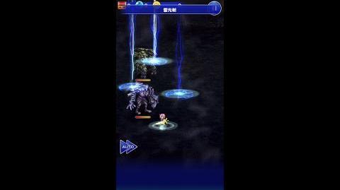 【FFRK】ライトニング必殺技『雷光斬』