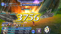 DFFOO Explosive Bow