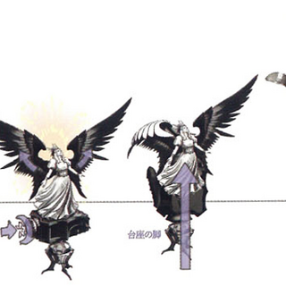 Nemesis's transformation.