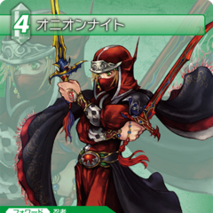 Trading Card of Onion Knight in Ex Mode as a Ninja.
