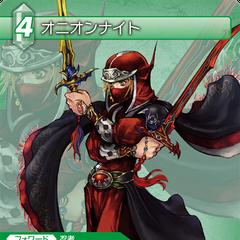 Trading card (Ниндзя).