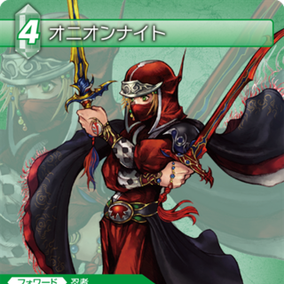 Trading card of Onion Knight as ninja.