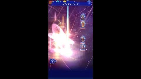【FFRK】光の戦士必殺技『レディアントソード』