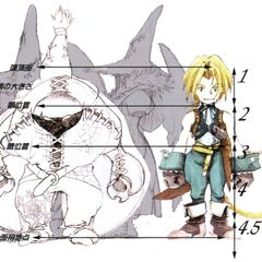 Concept artwork of Black Waltz 1.