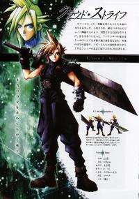 Cloud Strife | Final Fantasy Wiki | FANDOM powered by Wikia