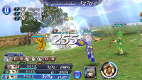 DFFOO Luminous Blast