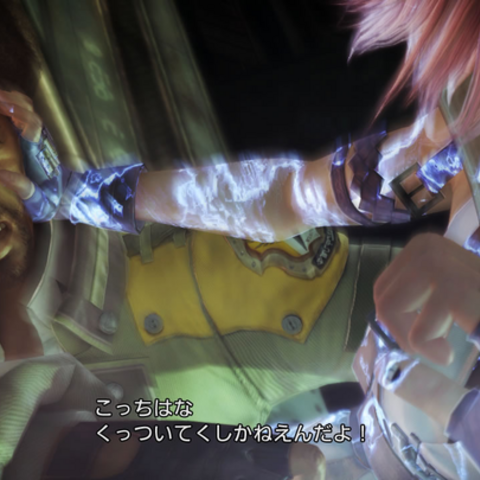 Sazh interferes with Lightning using her Grav-Con Unit.