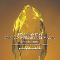 20th Anniversary Ultimania - File 3 cover.