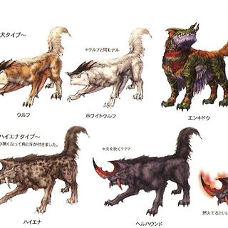 Concept art of Enkidu, third one in the top row.