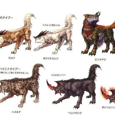 Concept art of the wolves; Hellhound in the bottom row.