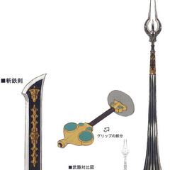 Odin's sword.