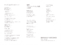 BS OST Card5B