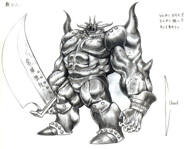 File:Iron Man FFVII Artwork.jpg