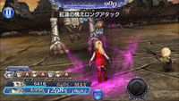 DFFOO Fists of Fire Long Attack