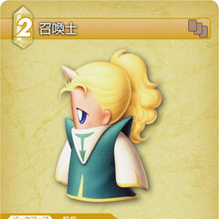Trading card of Krile as a Summoner.