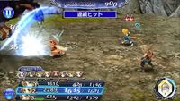 DFFOO Multi-Hit