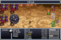 FFIV Break.png
