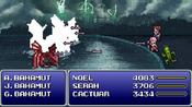 FFXIII-2 Retro Ultima Arrow