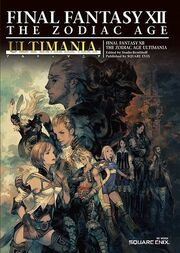 FFXII The Zodiac Age Ultimania