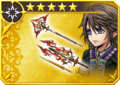 DFFOO Flame Fossil (XIII)