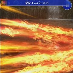Flame Burst.