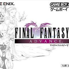 Обложка японской версии для GBA.