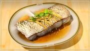 Oil-Drizzled Steamed Fish