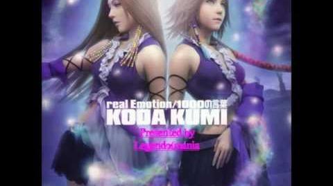 Real Emotion 1000 No Kotoba 03 - Real Emotion (Instrumental)